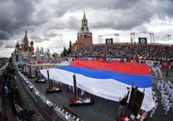 statya pro rossiyu 250x175 - Статья про Россию