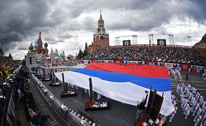 statya pro rossiyu - Статья про Россию