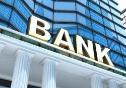 bank 250x175 - Выбираем банк для хранения денег