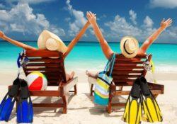 eeeaa487a0e63919cafaba2b539086cb 250x175 - Как отлично отдохнуть в большом городе с минимальными затратами