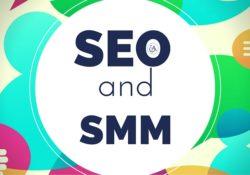 smm 250x175 - SMM и SEO. Что из этого нужно для вашего сайта?