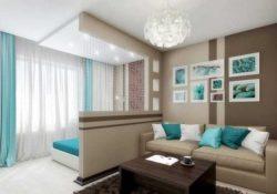 kak zonirovat kvartiru i dlya chego eto nuzhno 250x175 - Как зонировать квартиру и для чего это нужно