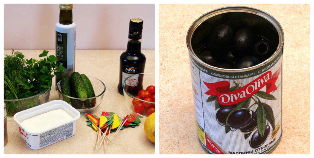 ingredienty dlya kanape 1024x517 1024x517 - Простой рецепт Канапе на праздничный стол